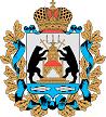 Государственное областное бюджетное учреждение здравоохранения «Новгородское бюро судебно-медицинской экспертизы»